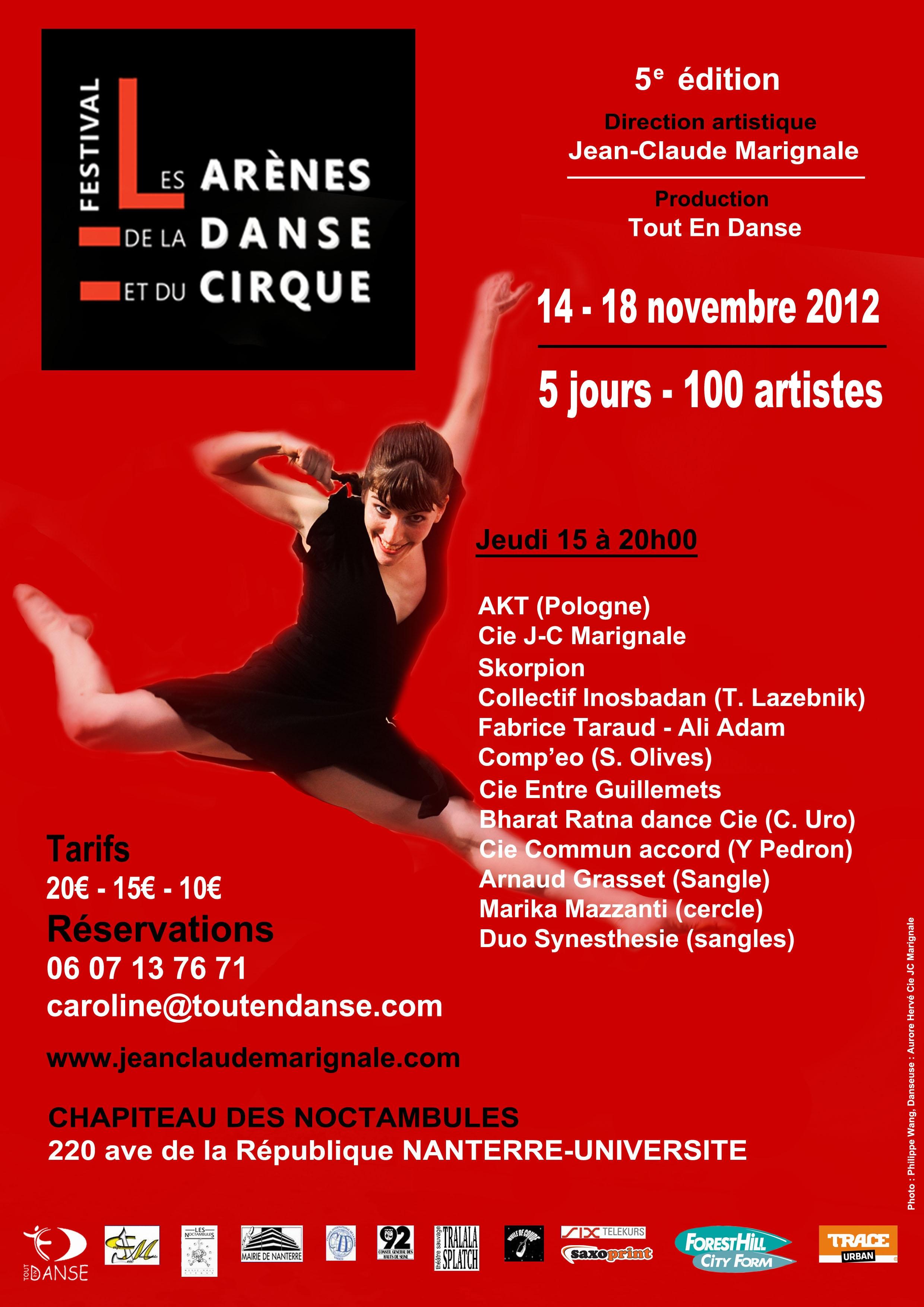 affiche-festival-12-aurore-flyers-p1-15-11-12.jpg