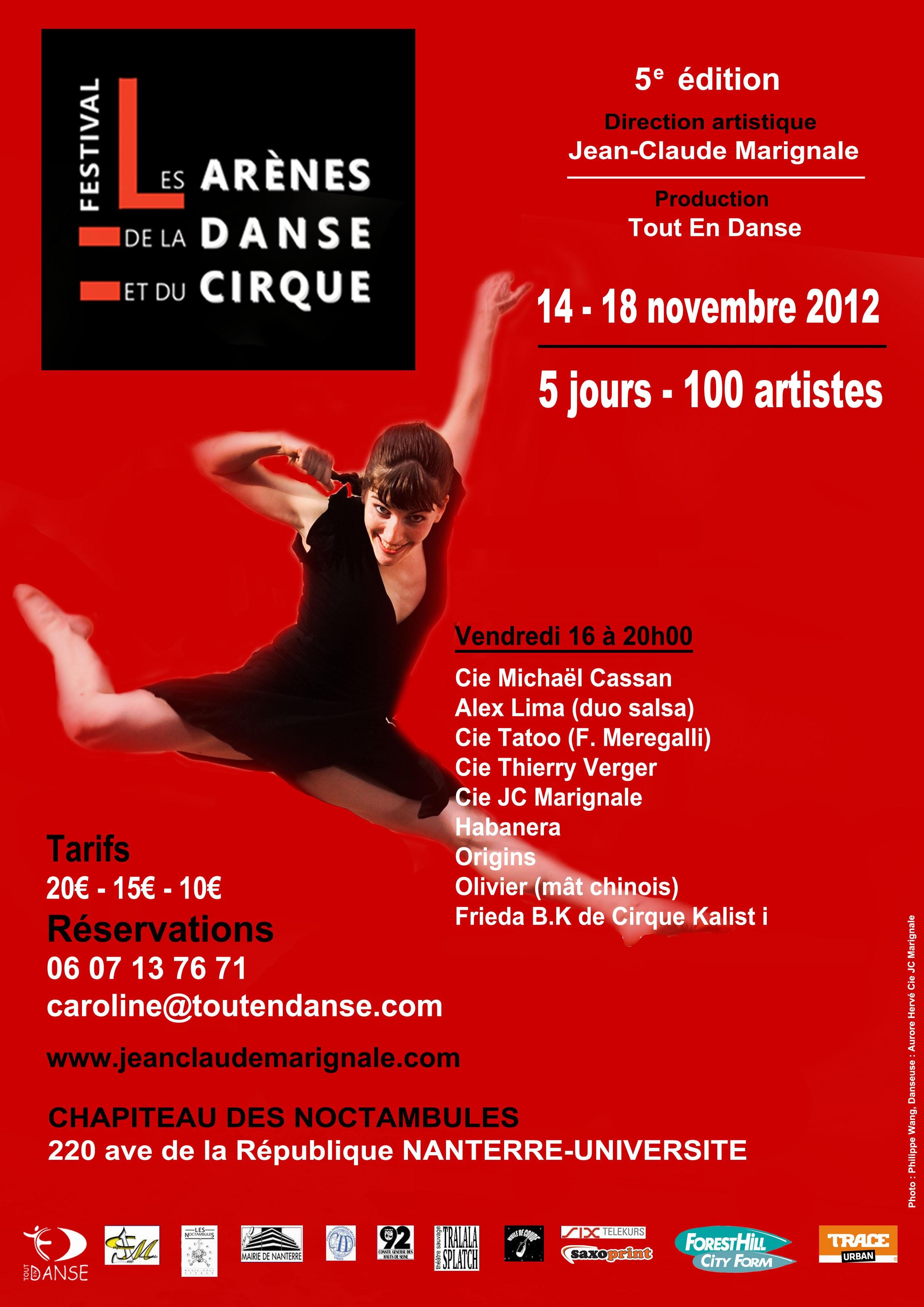 affiche-festival-12-aurore-flyers-p1-16-11-12-t.jpg